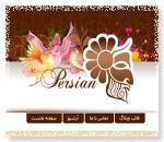 قالب سایت پرشین جی اف ایکس در مانیا دی وی